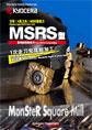 方形MSR面铣刀