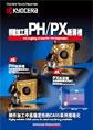 钢粗加工用PH/PX断屑槽