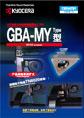GBA-MY型