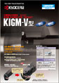 KIGM-V型