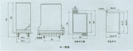 DZ-30B(DZ-30BG)系列中间继电器用于直流操作的各种保护和自动控制线路中,作为辅助继电器以增加触点数量和触点容量。 DZ-30BG是DZ-30B的改进型。该继电器克服了原来DZ-30B继电器采用的绕组线径为0.06-0.07漆包线。在长期运输中,出现的断线缺点,提高了可靠性。其余内部接线、外形尺寸、接线端子、使用功能等不变。