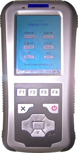 LC3001械故障分析仪(单通道)LC-3001机械故障分析仪