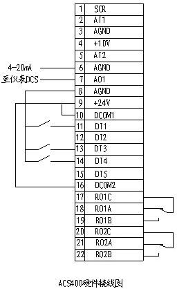 abb变频启动接线图