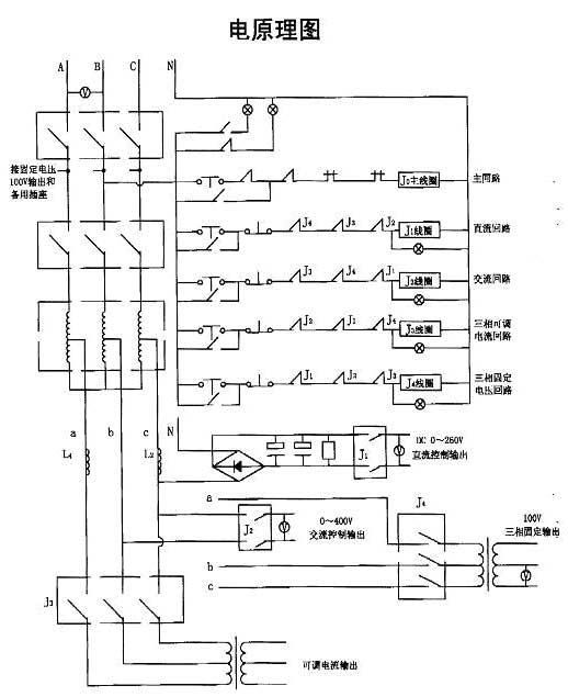 电路 电路图 电子 原理图 518_635图片