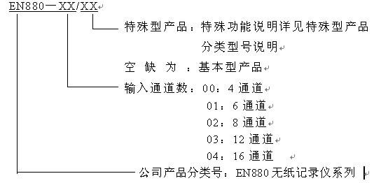 电路 电路图 电子 原理图 544_262