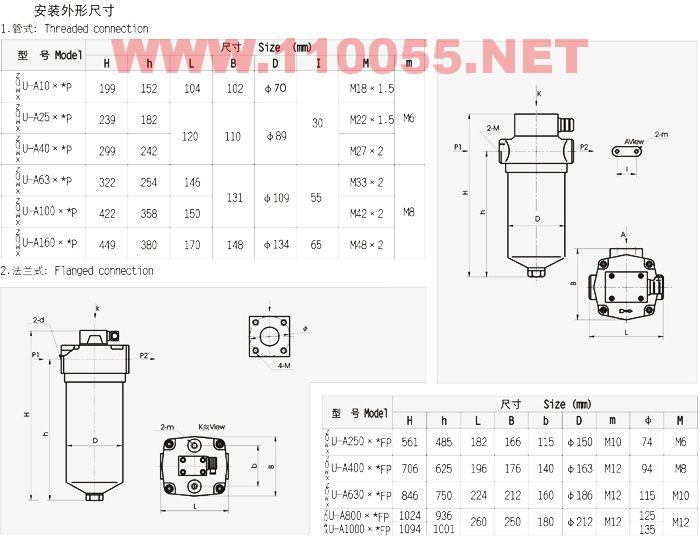 电路 电路图 电子 原理图 700_537
