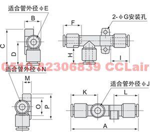 ZH15DS/L-10-12-12   ZH18DS/L-12-12-12     真空发生器