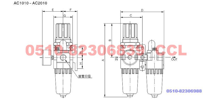 QAC4010-04  QAC4010-06   QAC5010-06  QAC5010-10   二联件(老款)