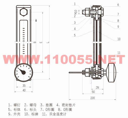 CYW-400  CYW-450  CYW-500    传感式液位液温计
