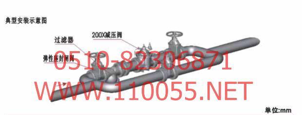 200X-DN50  200X-DN65  200X-DN80  200X-DN100     减压阀