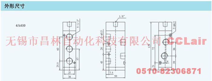 4A430P-15  4A430-15C  4A430-15E   4A430-15P   氣動閥