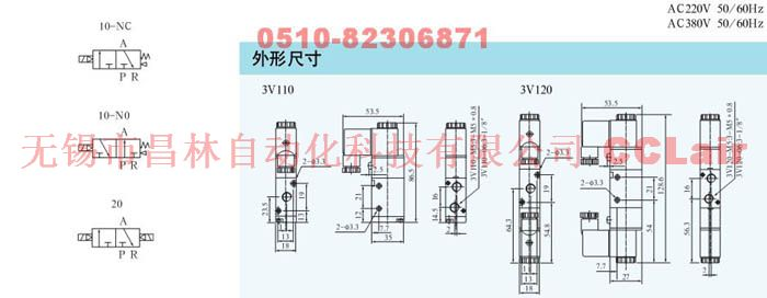 3v110-06 3v120-06 三口二位电磁阀 - 中国数控信息网