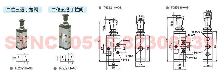 电路 电路图 电子 设计 素材 原理图 700_266