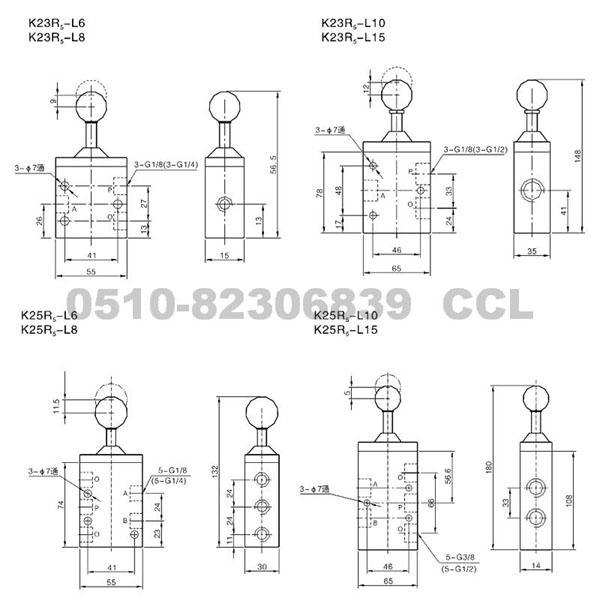 K23R5-L8  K23R5-L15   K25R5-L8     手拉阀