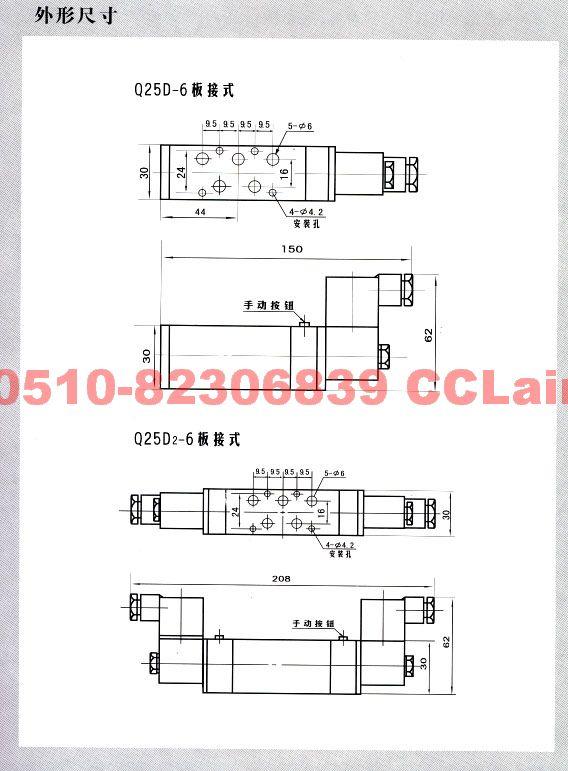 Q25D-6   Q25DIA-6    Q25D2-6     Q25D2IA-6    电磁换向阀
