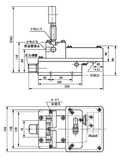 YZF-L4          PV-2E   压力操纵阀   (20MPa)