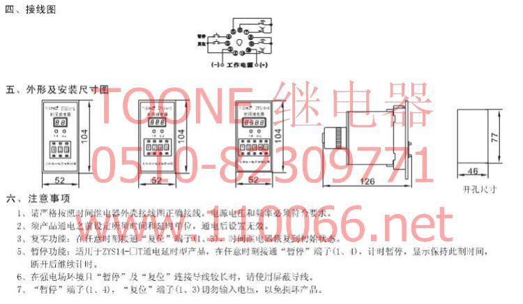 电路 电路图 电子 原理图 750_436
