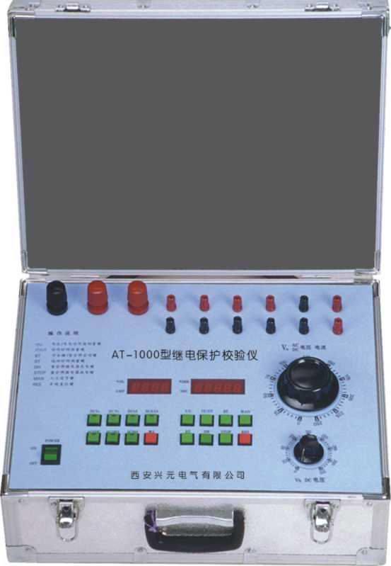 可对各种电磁型,整流型, 晶体管型,集成电路型继电器的动作电压,返回