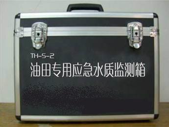 石油行业专用水质应急监测箱(高档型配置)TH18-TH-S-2