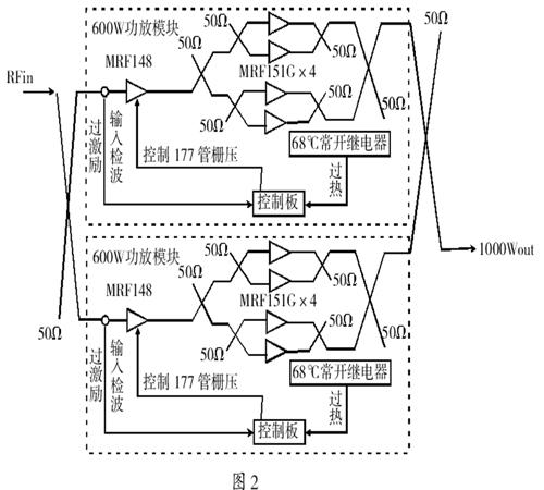 电位器控制ssr固态继电器接线图