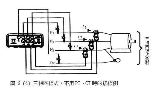 电路 电路图 电子 工程图 户型 户型图 平面图 原理图 520_300