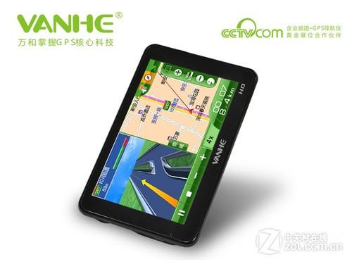 安全放心過十一 萬和行車記錄GPS細節賞析