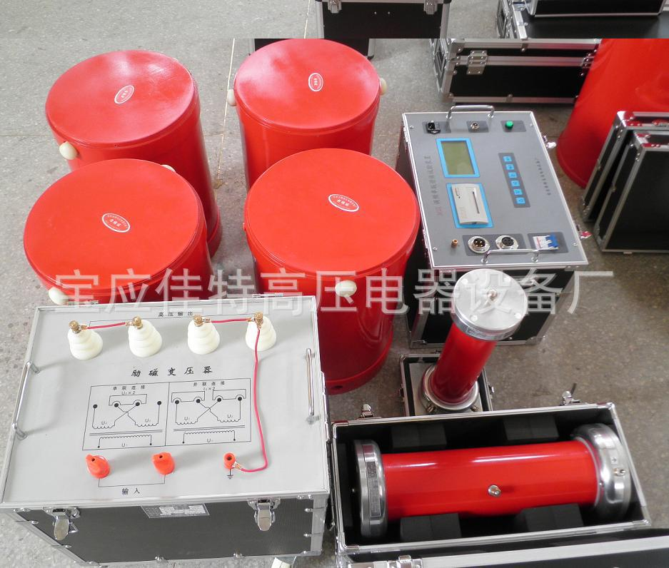 35kv电缆交流耐压试验装置实物图片