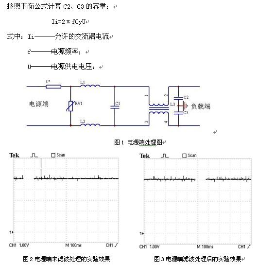 低压脉冲发测试接线图