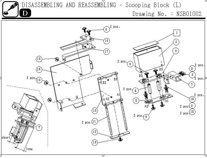 nsb螺丝机分解图|日本快取quicher