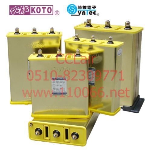(管道型)补偿电力电容器
