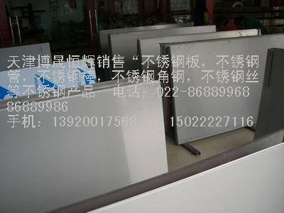 5a41铝板花纹板铝板规格