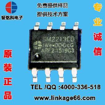 无频闪led驱动电源方案sm2213eb去电源化