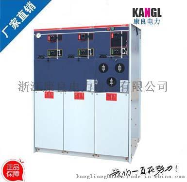 工业配电,高层建筑,户外开闭所,箱式变电站,用户配电室,风力发电站等.