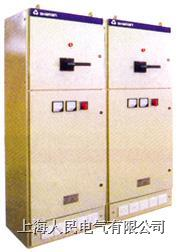 低压封闭式动力柜