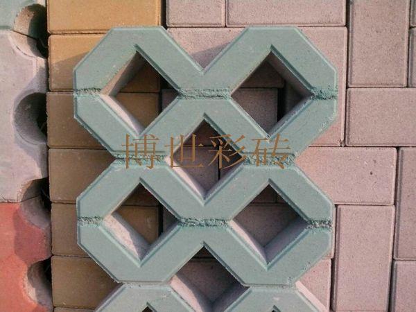 供应双八字砖—博世彩砖 植草砖