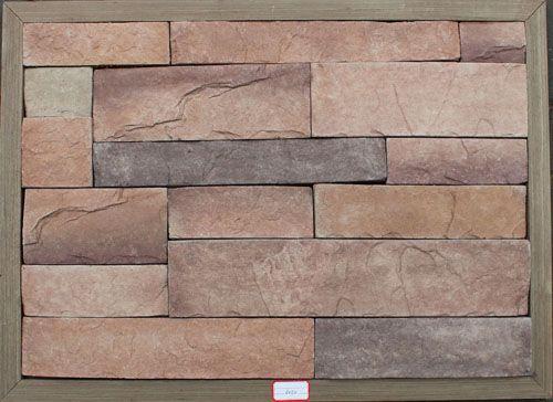 青山石别墅外墙砖仿古砖欧式室外通体砖背景墙6052