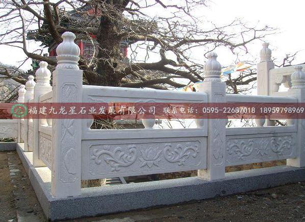 石雕栏杆 护栏雕刻 汉白玉栏杆 园林古建