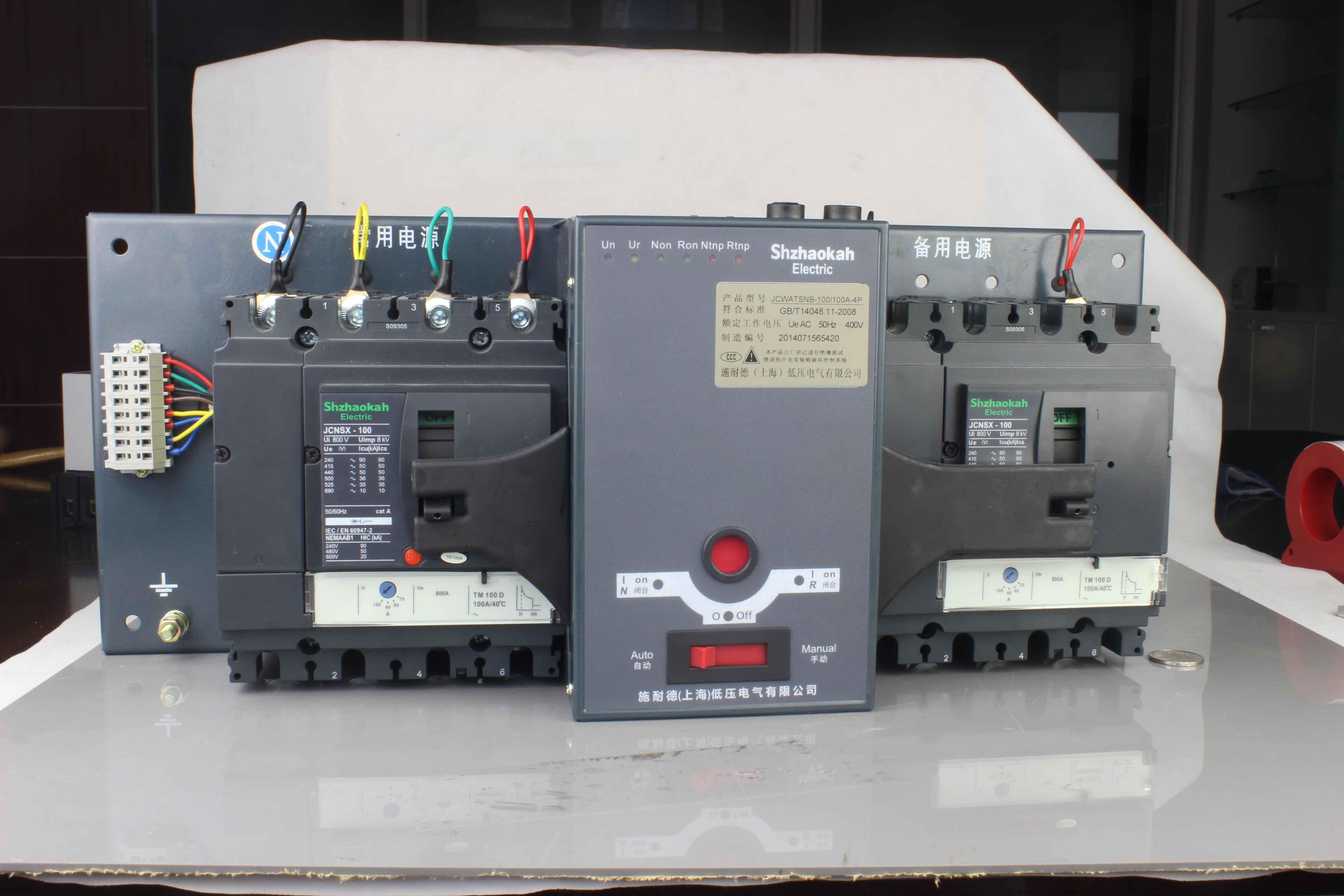 上海施耐德_专业的jcwats万高型双电源公司|双电源代理