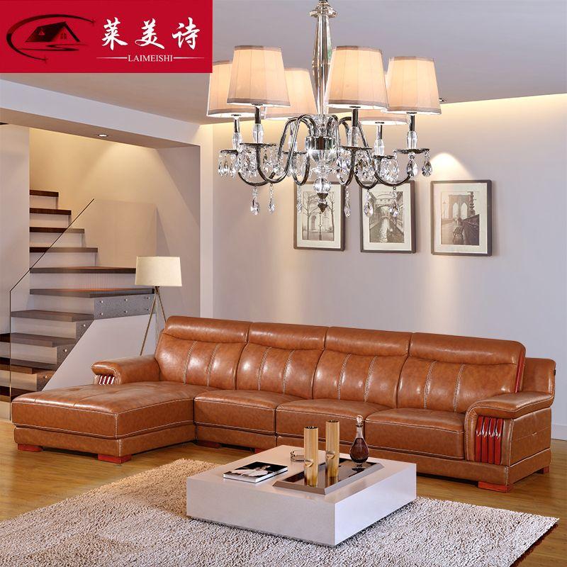607#黄牛中厚头层真皮沙发 现代休闲小户型客厅组合