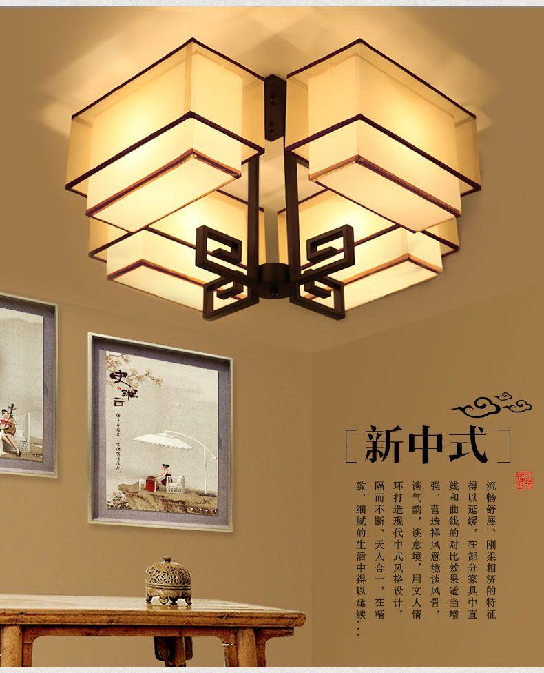 现代新中式吊灯手绘布艺卧室灯书房led灯具