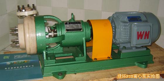 供应海水泵(含碱)厂家直供