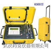 大气数据测试系统