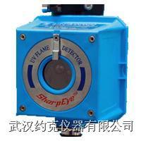 微型紫外火焰探测器