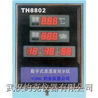 数字式温湿度显示仪