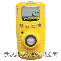 便攜式氯氣檢測儀