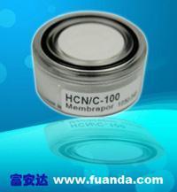 氰化氢(HCN)传感器 HCN/C-100
