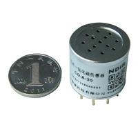 A系列紅外一氧化碳(CO)傳感器