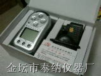磷化氢检测报警仪 TN4