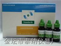 面粉过氧化苯甲酰速测盒 SMD