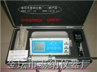 二氧化碳检测仪 TN4+便携型泵吸式